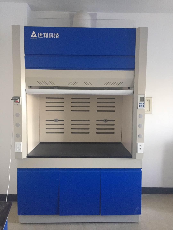 高校实验室通风柜有哪些功能